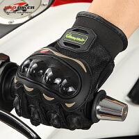 电动摩托车骑士手套夏季防摔透气机车骑行赛车防滑全指越野装备男