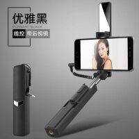 小天 华为p20 p30 por苹果xs max通用迷你蓝牙自拍杆手机拍照自拍神器三脚架