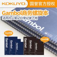 日本KOKUYO国誉Gambo 笔记本 方格横线圈线记事本 螺旋日记本子