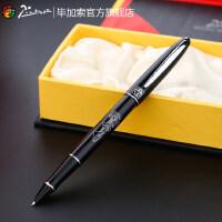 606财务钢笔毕加索旗舰店办公学生书法练字笔0.38mm商务礼盒刻字