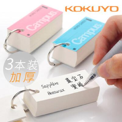 日本国誉英语单词本背单词卡片空白活页记忆本记单词随身便携高中大学生英文环扣式口袋便签本小本子女小清新