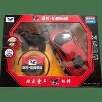 儿童遥控汽车玩具车 摇控车仿真赛车跑车电动模型男孩 遥控车(颜色随机发) 官方标配