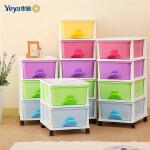 【满减】Yeya也雅海豚收纳柜抽屉式简约衣服整理柜 宝宝玩具衣物储物柜塑料