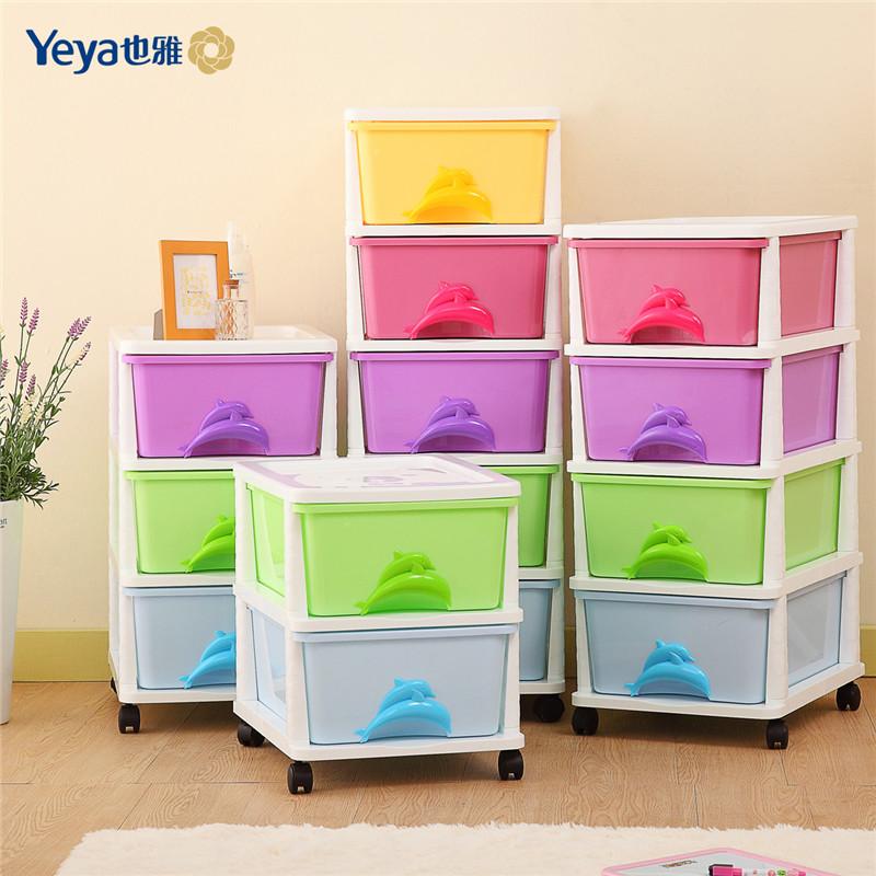 Yeya也雅海豚收纳柜抽屉式简约衣服整理柜 宝宝玩具衣物储物柜塑料树脂原料 环保健康 无毒无异味
