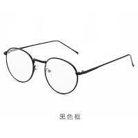 圆形文艺复古圆眼镜框平光眼镜女学生男士款韩版潮全框