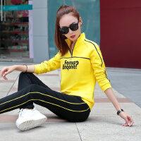 韩版女时尚休闲装套头卫衣长裤两件套 新款女士气质潮大码运动服套装女