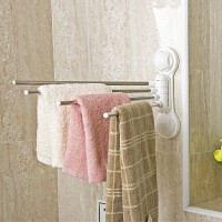 【当当自营】阿栗坞 吸盘多杆毛巾架 浴室置物架 架子 白色+银色 2025