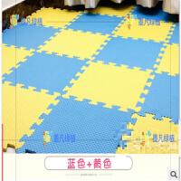 地垫地板家用卧室加厚宝宝儿童爬行垫子拼接爬爬垫拼图地毯 +