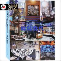 H-30-欧陆食代:国际创意餐厅设计 中国林业出版社 编 9787503881503 中国林业出版社