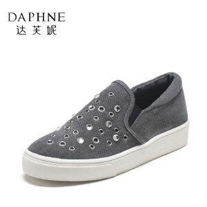 Daphne/达芙妮平底圆头铆钉水钻单鞋乐福鞋