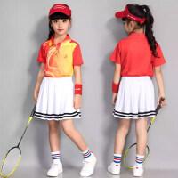 儿童羽毛球服套装男/女童夏季短袖裙裤乒乓球运动服速干 X