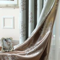 风格提花窗帘布艺全遮光客厅卧室书房飘窗加厚定制窗帘布