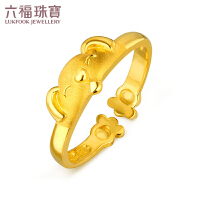 六福珠宝生肖狗黄金戒指女爱的抱抱足金指环开口戒 GMGTBR0015