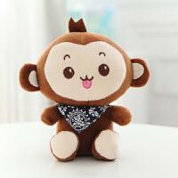 婚庆娃娃猴子小公仔玩偶猴年吉祥物毛绒玩具布娃娃活动礼品儿童 20厘米