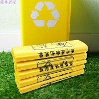 加厚垃圾袋黄色手提背心一次性大号医院诊所废物塑料袋 平口10L桶 45*50加厚100只 加厚