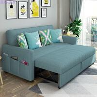 布艺沙发床1.8米1.5客厅双人两用可折叠卧室多功能小户型简约现代 1.5米-1.8米
