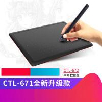 数位板手绘板电脑绘图绘画板PS漫画Bamboo电子手写板