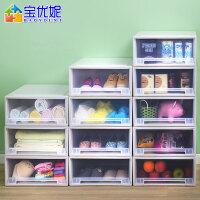 宝优妮 抽屉式收纳柜储物柜塑料家用多层组装整理柜宝宝衣柜收纳箱