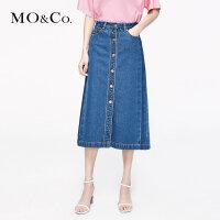 MOCO2019夏季新品纯棉纽扣个性洗水半身裙MAI2SKT030 摩安珂