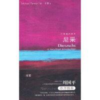 【新书店正版】牛津通识读本----尼采 (英)坦纳,于洋 译林出版社