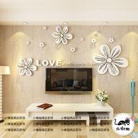 3d亚克力立体墙贴纸画婚房客厅卧室沙发电视背景墙壁装饰温馨浪漫