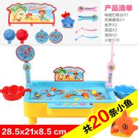 维莱 电动磁性钓鱼玩具3-6岁小猫钓鱼小孩玩具带音乐灯光益智儿童玩具 普通版蓝色20条鱼儿送电池