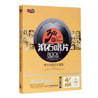 正版高清4K汽车载DVD滚石唱片周年歌精选MV卡拉ok非CD唱碟片光盘