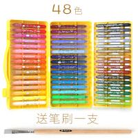 【支持礼品卡】油画棒36色48色24色旋转蜡笔可水洗水溶性儿童安全画画笔 g0h