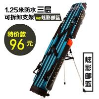 钓鱼装备鱼具包用品多功能渔具背包钓椅包鱼杆包超轻鱼护包