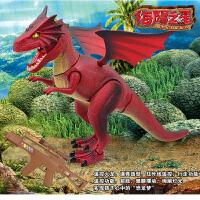电动恐龙玩具儿童遥控会走路大号仿真霸王龙动物模型男孩lh2