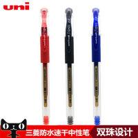 日本三菱UM-151签字水笔中性笔水笔UM151/0.38/0.5mm