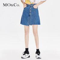 MOCO2019春季A字错位拼接显瘦牛仔半身短裙女insMAI1SKT031摩安珂