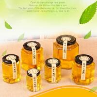 玻璃瓶 蜂蜜包装密封罐果酱菜瓶子燕窝罐头瓶带盖