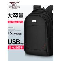 七匹狼双肩包男士大容量商务旅游背包男中学生书包时尚休闲电脑包