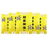 印度神油湿巾情夫妻趣性用品男用喷剂湿巾喷剂外用人初油激情
