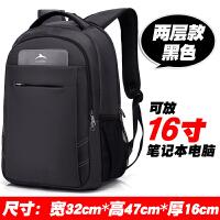 韩版时尚双肩包男士休闲旅行背包商务电脑包大高中学生书包潮 黑色