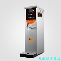40L开水器商用奶茶店全自动步进式不锈钢电热开水机