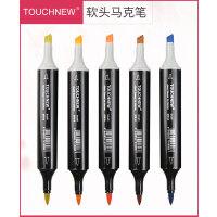 【部分地区包邮】动漫软头马克笔Touch new学生手绘彩色绘画油性笔touch正品设计专用pop笔酒精油性双头彩色笔