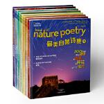 美自然诗集 (美)J・帕特里克・刘易斯,Abby F. Yehenola 张原平 和 河南科学技术出版社