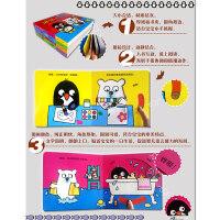 冰冰和波波推拉书系列全套4册儿童绘本0-1-2-3岁婴幼儿益智启蒙早教书籍一两到三岁半宝宝纸板机关玩具智力开发撕不烂3D
