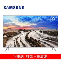三星(SAMSUNG)UA65MU7700JXXZ 65英寸4K超高清智能网络平面液晶电视