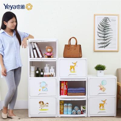 Yeya也雅收纳柜塑料儿童衣柜玩具储物柜子宝宝衣橱自由组合柜多层柜翻盖设计 环保无味
