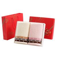 毛巾礼盒�l套装2条装生日寿宴结婚回礼品团购定制绣字logo 红色 相信相爱 74x34cm