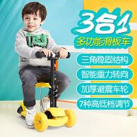 1-6岁儿童闪光滑滑车宝宝溜溜踏板车三合一可坐