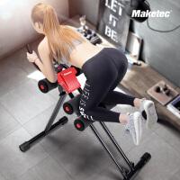 【支持礼品卡】健腹器懒人收腹机腹部运动健身器材家用锻炼腹肌训练瘦腰器美腰机p8c