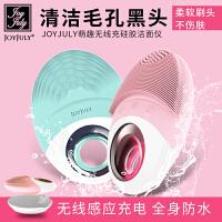 JOYJULY韩国久妮硅胶洁面仪电动洗脸仪器毛孔清洁器洗面抖音神器 游泳8级防水