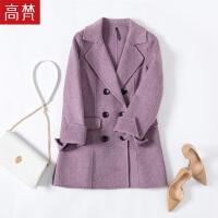 【2件3折 到手价:219元】高梵新款时尚女士纯色长款羊毛呢大衣