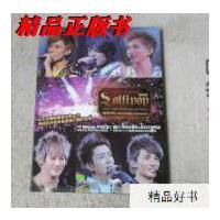 【二手旧书9成新】棒棒堂:2009我是传奇亚洲巡回演唱会/写真限定单曲(1+全彩写真?