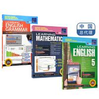 【首页抢券300-100】学习系列数学英语语法五年级SAP Learning Maths English Grammar