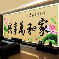 家和万事兴十字绣字画荷花版中式大幅客厅印花十字绣线绣新款